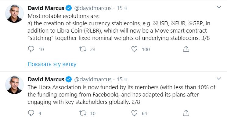 Facebook планирует заняться обслуживанием национальных криптовалют
