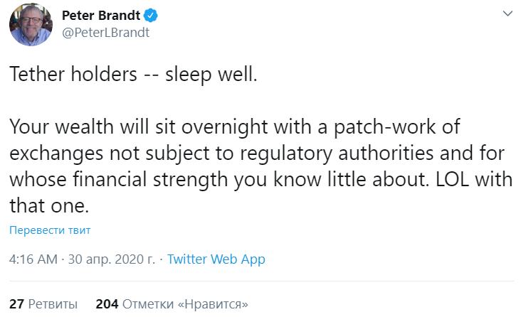 Предсказавший падение bitcoin 2018 года аналитик раскритиковал Tether