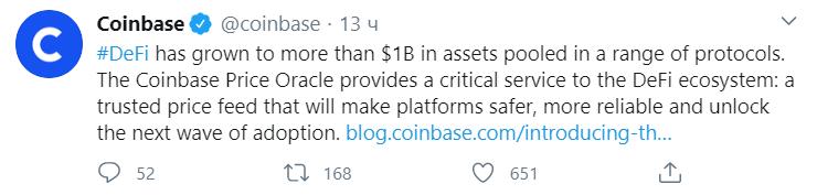 Coinbase нашла способ сделать работу с DeFi безопаснее