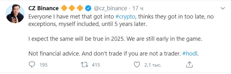 Майнеры bitcoin продолжают отключаться от сети