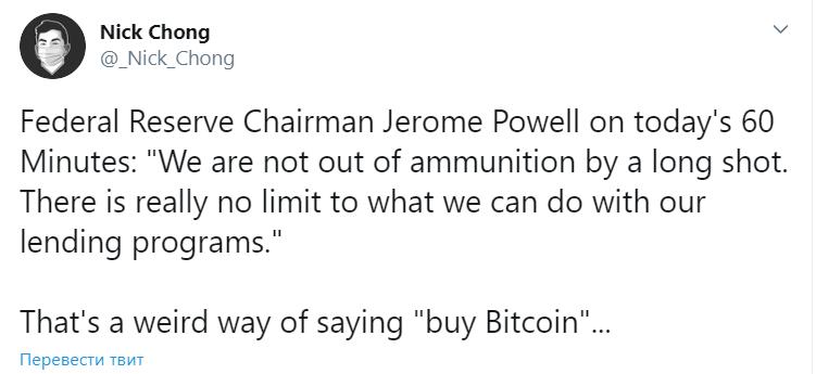 Мнение: политика американской ФРС – повод купить bitcoin