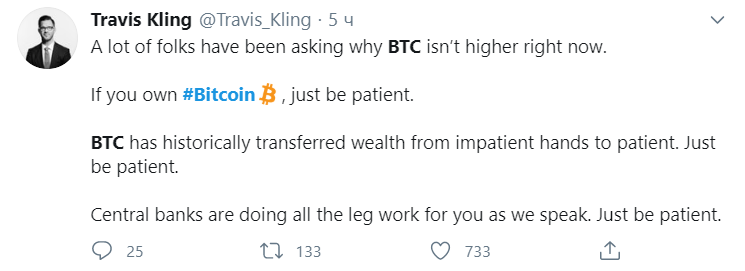 Мнение: чтобы получить выгоду от bitcoin, нужно терпение