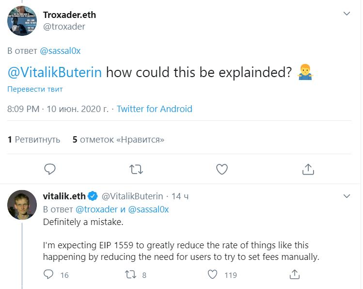 Ошибка привела пользователя к потере Ethereum $2,6 млн в криптовалюте