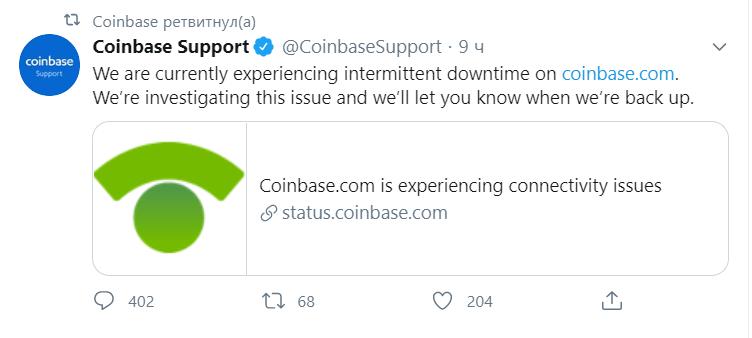 Coinbase в очередной раз вышла в оффлайн на фоне роста bitcoin