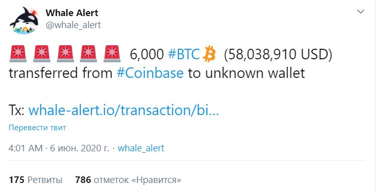 Количество bitcoin на биржевых кошельках упало до годового минимума